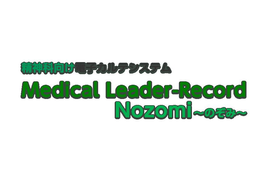 ML-R Nozomi